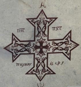 Krzyż Koptyjski