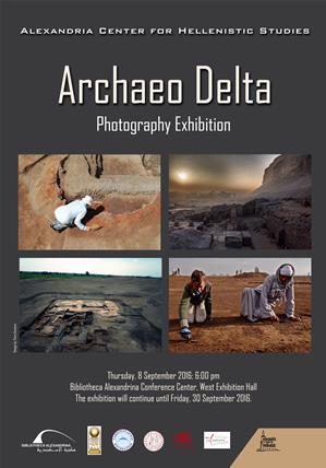 Plakat promujący wystawę. Za: http://www.bibalex.org