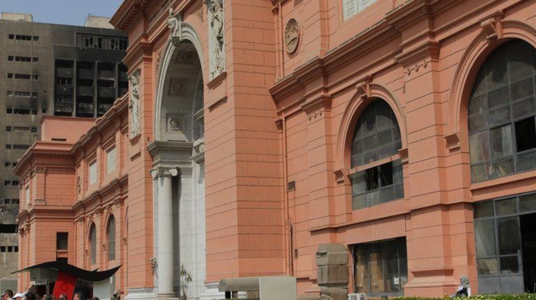 muzeum kairskie