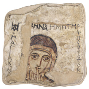 Św. Anna. Malowidło z północnej nawy katedry. Faras (Sudan), IX w. Tynk, tempera, źródło MNW